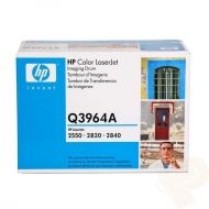 РАЗПРОДАЖБА! Q3964A HP LaserJet Imaging Drum 20000к.