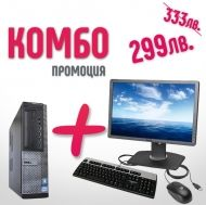 Промоция Dell Optiplex 790 + Dell P1913 + мишка + клавиатура