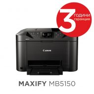 Мастилоструйно многофункционално устройство Canon Maxify MB5150 All-In-One, Fax, Black
